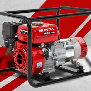 Honda-EP2500C